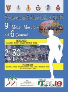 mezza-maratona-dei-6comuni-a-2016